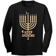 hanukkah clothing keep shining kids sleeve hanukkah t shirt free to be kids