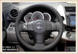 toyota rav4 steering wheel cover popular rav4 sales buy cheap rav4 sales lots from china rav4 sales