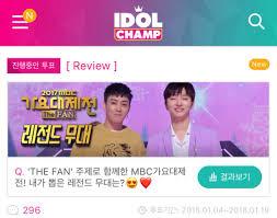 Vote Idol Eyesongot7 On Vote Idol Ch Poll Mbc Gayo Best