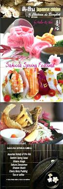 promo cuisine leroy merlin cuisine en promo mattdooley me