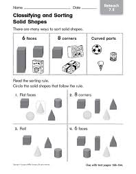 classifying and sorting solids shapes 3 1st 2nd grade worksheet