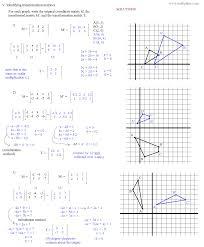 cheat algebra homework cheap admission essay ghostwriting sites
