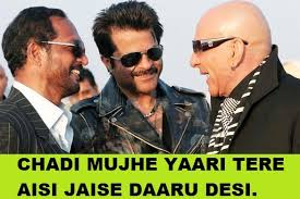 only peene wale drunk people can relate to our daaru wale memes feat