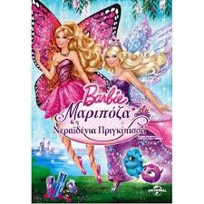 barbie mariposa fairy princess dvd