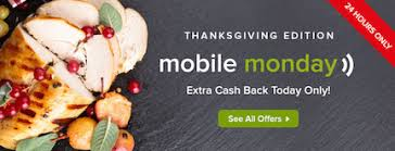 get bonus back thanksgiving day only freebies deals and rewards