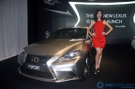 lexus malaysia damansara 2013 lexus is launched price starts from rm269 900 wemotor com