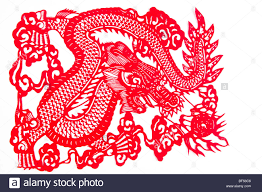 dragon patterns of chinese paper cutting beijing china stock