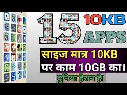 useful android apps small size android apps powerful and useful apps 2018 new