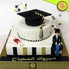 graduation cakes graduation cakes sams cake factory