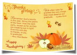 Free Thanksgiving Quotes Thanksgiving Thanks Quotes Like Success