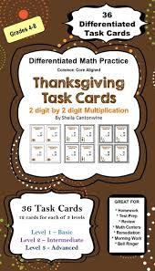Thanksgiving Math The 25 Best Multiplication Problems Ideas On Pinterest Teaching
