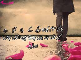 punjabi comments in english for facebook poetry love and romantic poetry shayari pictures in urdu for