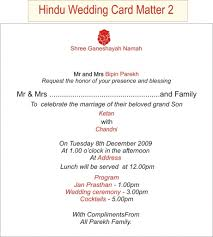 sle of wedding ceremony program sle invitation cards for hindu marriage 4k wallpapers