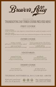 thanksgiving day three course prix fixe dinner brewer s alley