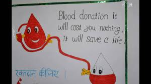 best awareness about blood donation hiv maleria youtube