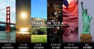 si鑒e de l onu york 车轮上的美利坚 16天行走美国西部 纽约 自驾3200公里 洛杉矶旅游攻略