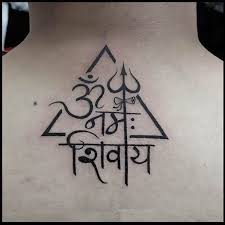 best 25 om tattoo design ideas on pinterest om hinduism and