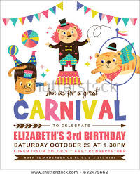 kids birthday party invitation card circus stock vector 640763437