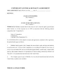 business agreements artist agreement template work resume template