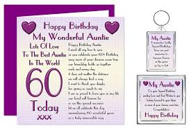 18th anniversary gifts wedding gift new 18th wedding anniversary gifts for husband in