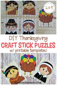 easy diy thanksgiving popsicle stick puzzles thanksgiving
