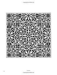 islamic interlace patterns islamic ornament studio design