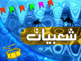 كولكشن اغاني شعبي اكبر مجموعه اغاني شعبي 2010/2011
