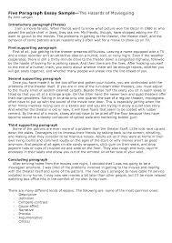sample compare contrast essays doc 12401754 sample of 5 paragraph essay a 5 paragraph essay doc