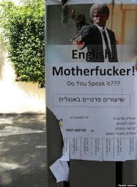 english tutor ad in israel uses samuel l jackson u0027pulp fiction