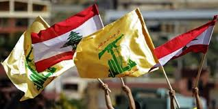 What Tree Is On The Lebanese Flag Pm Joins Coalition Government With Hezbollah