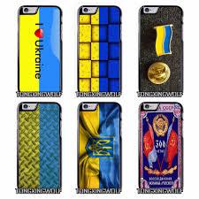 Ukrainian Flag Emoji Online Buy Wholesale Ukraine Iphone 5s From China Ukraine Iphone