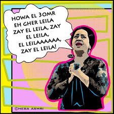 pop arabic 214 best pop images on arabic quotes quotes in
