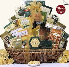 sympathy food baskets gift baskets new jersey nj corporate gifts parsippany wine baskets