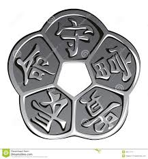 chinese feng shui coin royalty free stock images image 12928239
