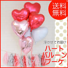 heart balloon bouquet lemonade rakuten global market heart 7 pieces balloon