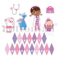 doc mcstuffins cupcake toppers doc mcstuffins personalizable printables cake toppers cottontail