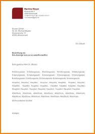 Praktikum Vorlage 6 Praktikum Anschreiben Vorlage Resignation Format