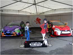 toyota auto car toyota and edf energy launch uk prius plugin hybrid vehicle