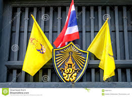 Flag Of Thailand National Flag Of Thailand With Flag And Emblem Of Thailand King