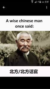 Chinese Man Meme - a wise chinese man once said embarrassing funny similar worlds