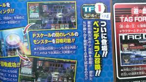 new yu gi oh game announced for psp gematsu