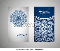 invitation card design stock images royalty free images u0026 vectors