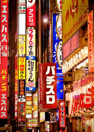 japan red light district tokyo red lights in tokyo s red light district tokyo japan tokyo and japan