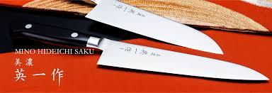 japanese chef u0027s knife imports frutus co ltd