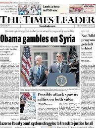 nissan armada for sale elizabethtown ky times leader 09 01 2013 measles barack obama