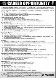 Mep Mechanical Engineer Resume Merojob Com Nepal Newspaper Commercial Manager Job Vacancy