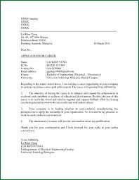 jimmy sweeney cover letter examples technical