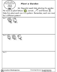 plant a garden u2013 printable kindergarten math activities and