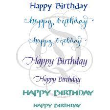 happy birthday simple design quietfire design quietfire rubber st collection h happy