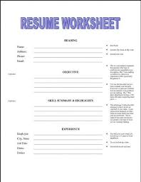 resume worksheet template 28 images fill in the blank resume